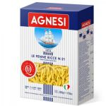 Penne Ricce Pasta (500g)